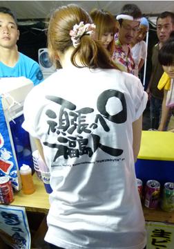 BOSSに買ってもらったTシャツです☆