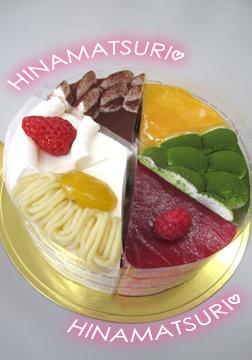 カラフルなかわいいケーキ♡
