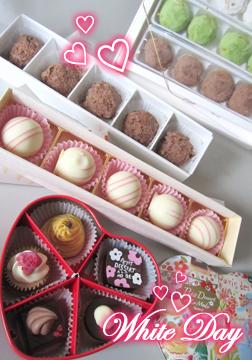 かわいいチョコレート!