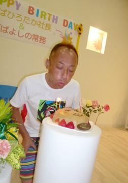 BOSSのお顔ケーキ・・超〜似てる〜!