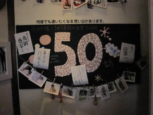 今年50周年を迎える吉田写真館です。おめでとうございます!!