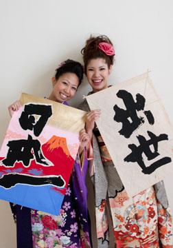 ふたりとも出世して日本一に、いや世界一になってね〜(笑)