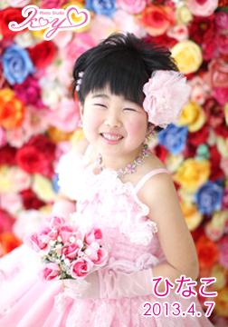 自分で選んだピンクのドレス♡