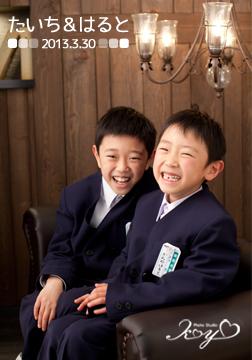 二人とも良い笑顔〜〜〜(*^_^*)